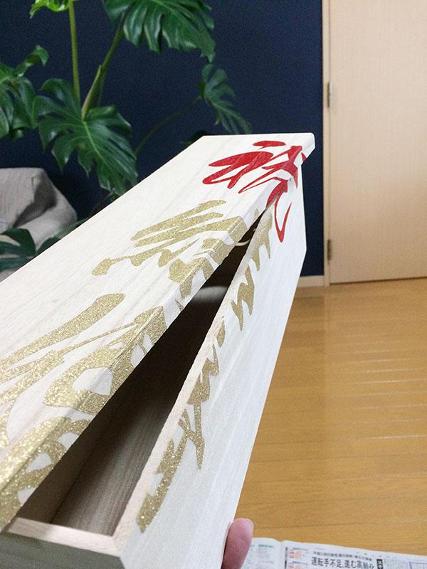 新塗料木箱彫刻2