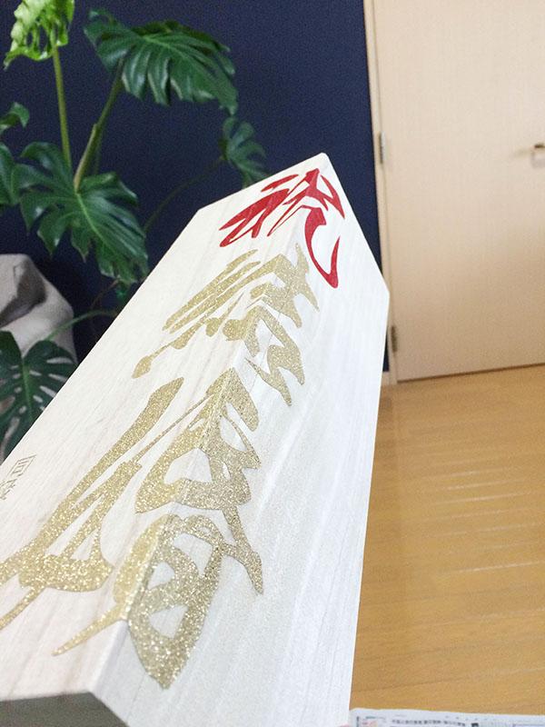 新塗料木箱彫刻1
