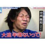 全日本サッカーの大迫のゴールで注目を浴びた人物・・・