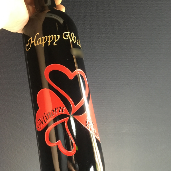 ワインボトル彫刻四葉のクローバー&ハート